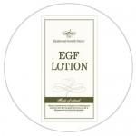 EGF스티커-로션 40x75